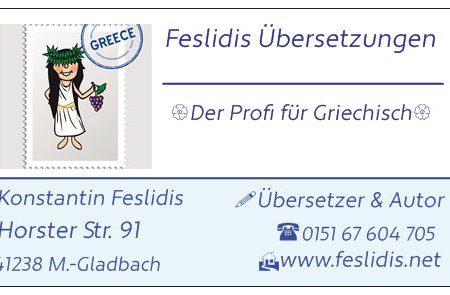 Feslidis-Aufkleber 30