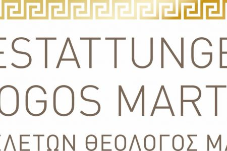 LogoAlternative1