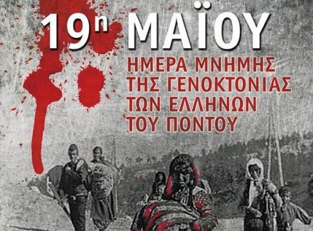 Αποτέλεσμα εικόνας για Ημέρα Μνήμης της γενοκτονίας των Ελλήνων του Μικρασιατικού Πόντου