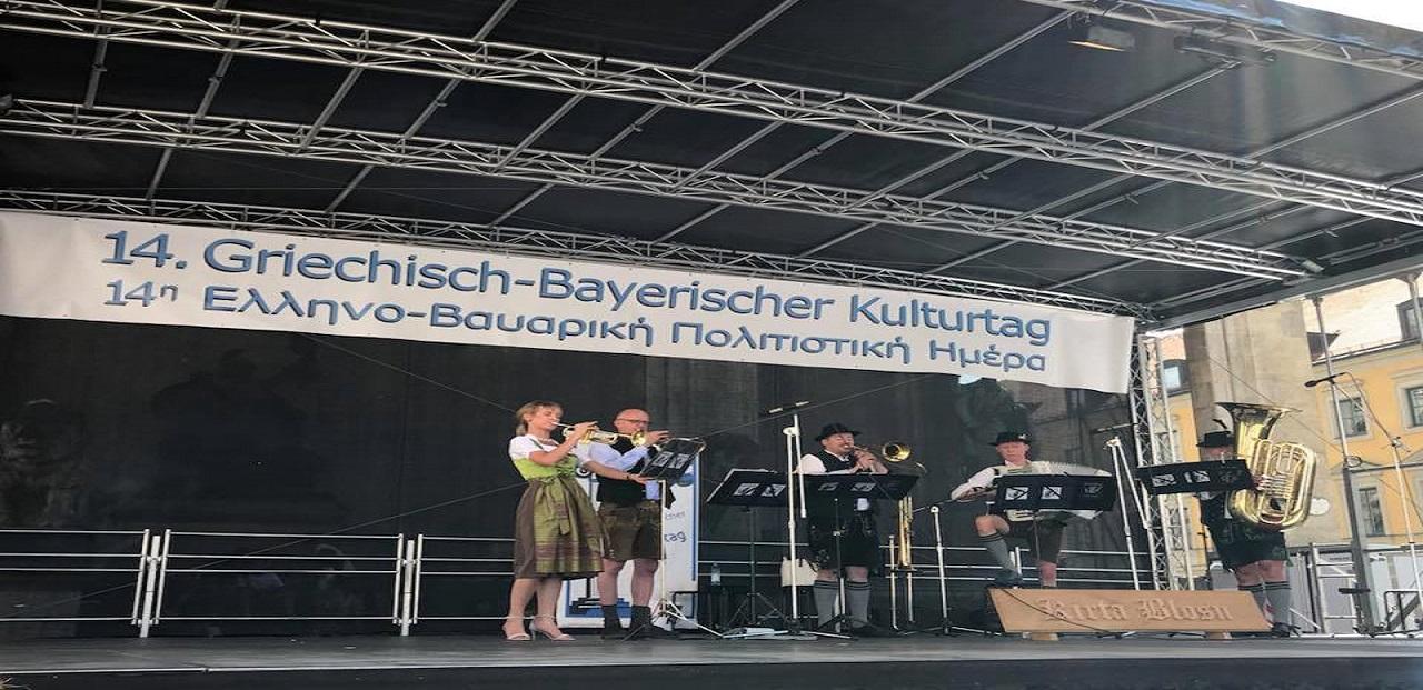 ©/Facebook/Griechisch-Bayerischer Kulturtag