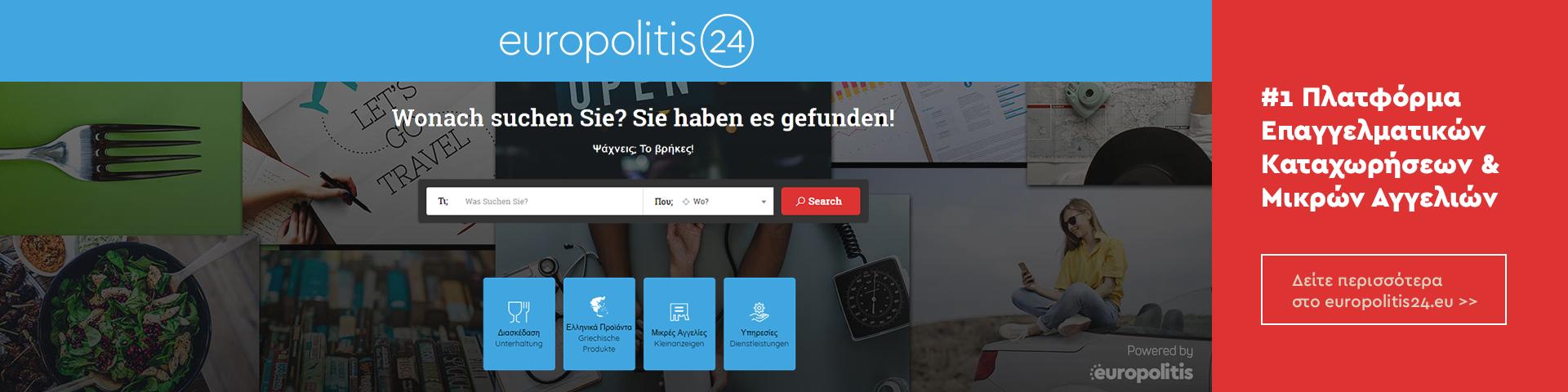 Europolitis 24