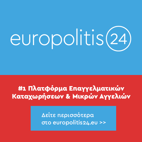 Europolitis 24
