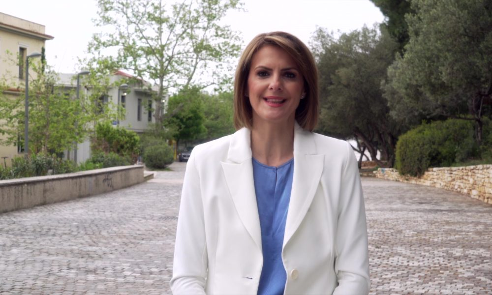 1d8750e9d9d2 Να δυναμώσουμε τη φωνή των Ελλήνων στην καρδιά της Ευρώπης