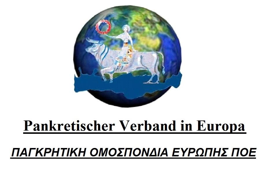 Αναζήτηση δωρεάν site γνωριμιών Ευρώπη μόνο το Μπέρμινχαμ που χρονολογείται